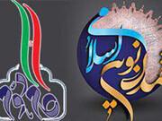 تمدن سازی هدف اصلی انقلاب اسلامی ایران است