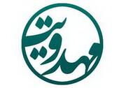راه اندازی مرکز تخصصی مهدویت در حوزه علمیه لرستان