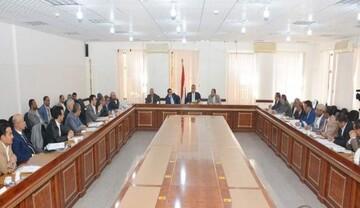صنعاء: قرار الخارجية الأمريكية يعد صارخا لإرادة الشعب اليمني