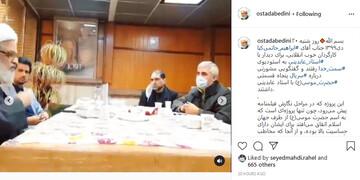 دیدار مشورتی کارگردان سریال حضرت موسی(ع) با حجتالاسلام عابدینی