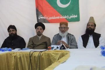 عدم دستگیری عاملان و حامیان فاجعه ماخ پاکستان ، بی کفایتی دولت است