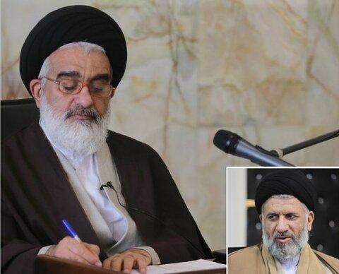 تقدیر آیت الله سعیدی از حجت الاسلام حسینی نژاد