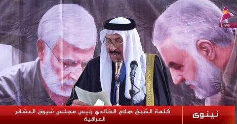 شیخ صلاح الخالدی رئیس مجلس شیوخ عشایر عراق