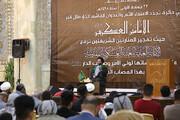 مراسم سالگرد انفجار گلدسته های حرم امامین عسکریین (ع) برگزار شد+تصاویر