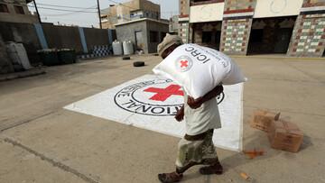 اللجنة الدولية للصليب الأحمر تتخوف من تأثير العقوبات الأمريكية على المساعدات الحيوية باليمن