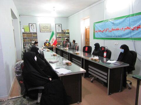 نشست شورای اداری معاونان حوزه علمیه خواهران یزد