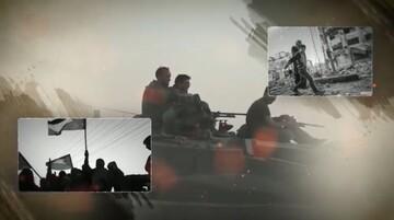 تیزر | همایش روز غزه