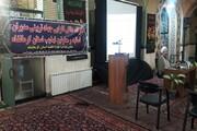تصاویر/ کارگاه دانش افزایی جهاد تربیتی مدیران، اساتید و معاونین تهذیب استان کرمانشاه