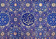 عظمت و خودباوری بانوان در انقلاب اسلامی با تأسی از حضرت زهرا(س) جلوه پیدا کرد