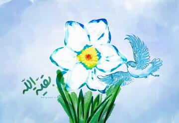 چرا برای سلامتی امام زمان (عج) دعا می کنیم؟ / مگر ایشان بیمار می شوند؟