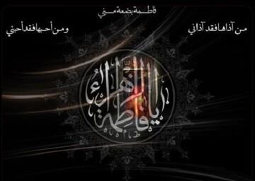 وصية فاطمة الزهراء عليها السلام للإمام علي (ع)