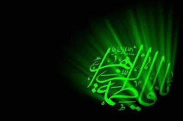 ۴ ویژه برنامه شهادت حضرت زهرا(س) در بقاع متبرکه از شبکه قم پخش میشود