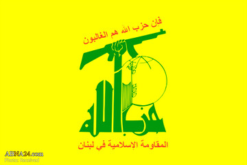 Hezbollah: US' foolish sanctions against Astan Quds Razavi desecration to Islam