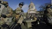 مسلمانان و سیاهپوستان تا روز تحلیف به ساختمانهای دولتی نیایند