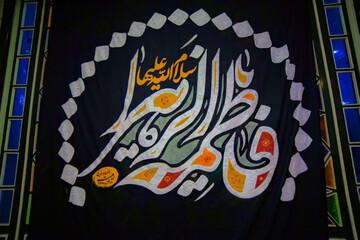 یادداشت رسیده | سیره مبارزاتی حضرت زهرا (س) و مشابهت آن با مسائل روز