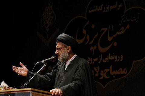 حسینی نژاد