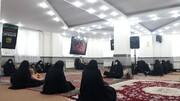 اقامه عزاداری فاطمی در حوزه خواهران بناب