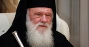 ترکیه اهانت رئیس اسقفهای یونان علیه اسلام را محکوم کرد
