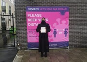 موسسه رفاه مسلمان در بلکبرن انگلستان، به دانش آموزان مدارس آیپد اهدا کرد