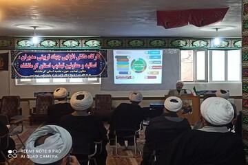 رزمایش معاونین تهذیب مدارس علمیه شرق کرمانشاه برگزار شد