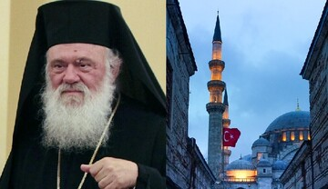 Greek archbishop insults Islam, says it is not a religion