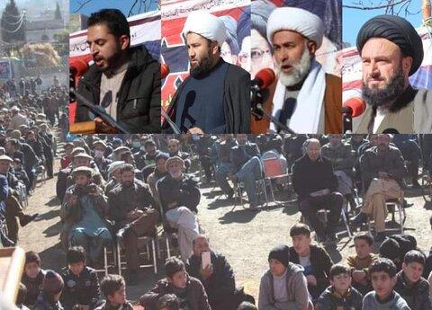 گلگت میں شہید ضیاء الدین کی برسی کا مرکزی عظیم الشان تعزیتی اجتماع کی رپورٹ