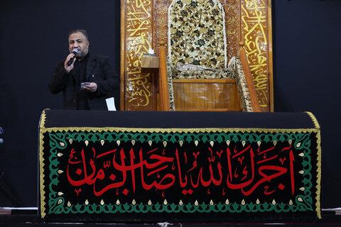 عزاداری شهادت حضرت صدیقه طاهره(س) در حرم امامین عسکریین (علیهماالسلام)