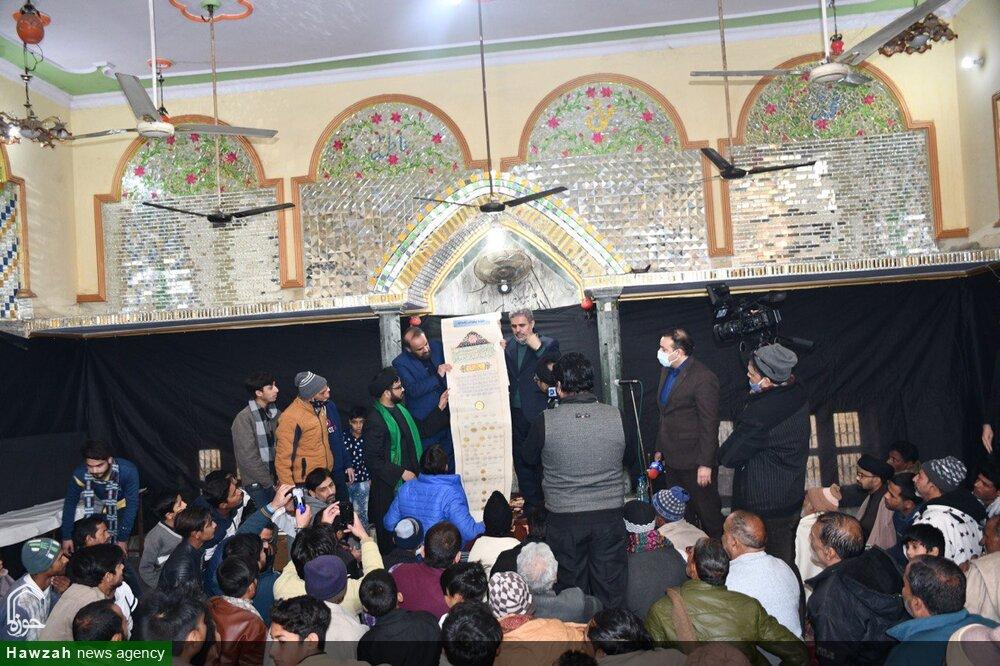 تصاویر/ شجرہسادات چھولس کا رسم اجرا