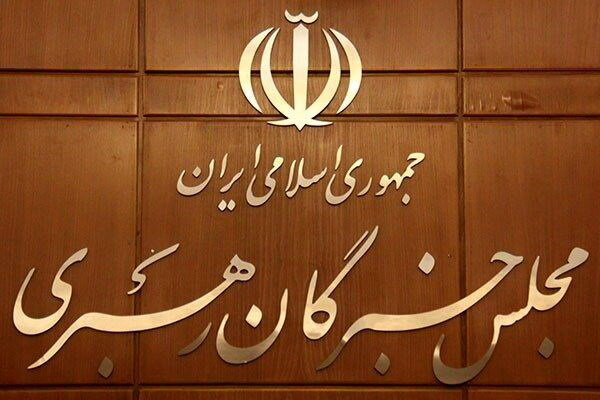 آخرین اخبار از نتایج انتخابات میاندوره ای مجلس خبرگان رهبری