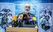 سردار سلامی: سنگر آمریکاییها به کنگره منتقل شده است