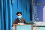 تربیت طلبه و مبلغ دین نوعی جهاد در راه خداست