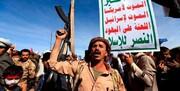 انصار اللہ کو دہشتگرد قرار دیے جانے کے خلاف سیکڑوں یمنیوں کا مظاہرہ
