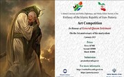 Iranian Cultural Mission in South Africa will celebrate the anniversary of the Islamic Revolution by holding a cultural festival in South Africa.