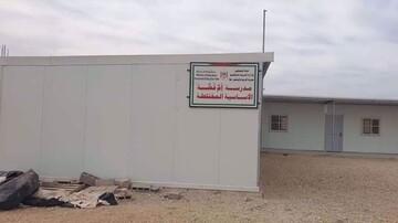 Israel to demolish more Palestinian schools, mosques