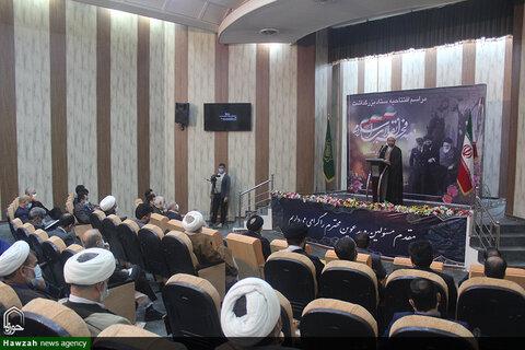 آئین افتتاحیه برنامههای ستاد بزرگداشت دهه فجر خوزستان