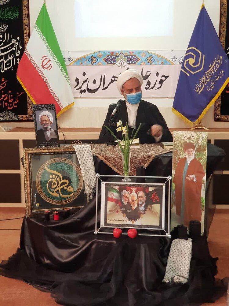 نشست مدیران مدارس علمیه خواهران استان یزد دی ماه 99