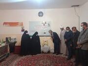 مراکز مشاوره در حسینیه ها و مساجد راه اندازی شود