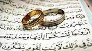 برگزاری کارگاه مهارت های قبل از ازدواج برای خواهران طلبه دورودی