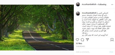 محمد صادق احسان بخش