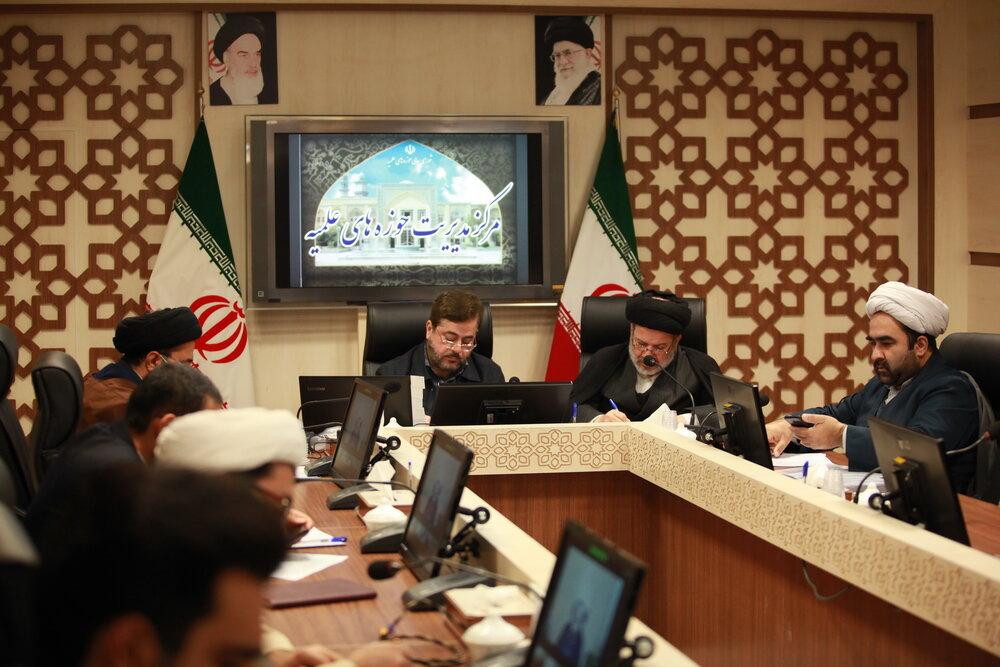 تصاویر/ پنجمین هم اندیشی مسئولین دفتر موقوفات و منابع پایدار مراکز استانی حوزههای علمیه