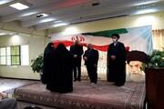 «فاطمه مبارکی» مدیر مدرسه علمیه الزهراء(س) همدان شد