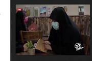 فیلم   راه اندازی کافه کتاب به همت بانوان مدرسه علمیه الزهرا(س) بافق