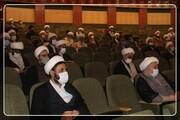 اجلاسیه اساتید مدرسه علمیه معصومیه برگزار شد