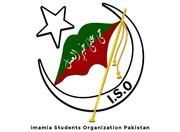آئی ایس او پاکستان 5 فروری کو ملک بھر میں یوم کشمیر منائے گی