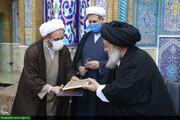 آئین تکریم و معارفه مدیر مدرسه علمیه امام خمینی(ره)برگزار شد
