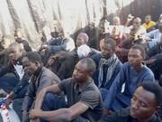 عزاداری ایام فاطمیه در ایالت کاتسینا نیجریه برگزار شد +تصاویر