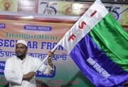 مغربی بنگال الیکشن میں مسلمانوں سے کھیلتی سیاسی پارٹیاں