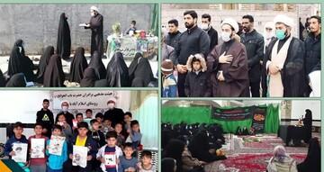 اعزام مبلغین برادر و خواهر به استان گلستان