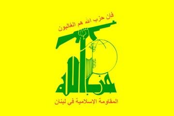 الرد على الجريمة الوحشية في بغداد هو بيقظة العراقيين ووحدتهم وتمسكهم بحريتهم واستقلالهم ورفضهم للاحتلال الأميركي