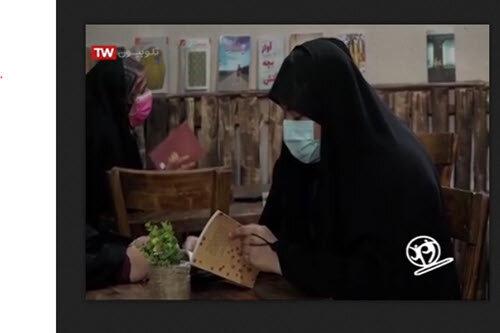 فیلم | راه اندازی کافه کتاب به همت بانوان مدرسه علمیه الزهرا(س) بافق